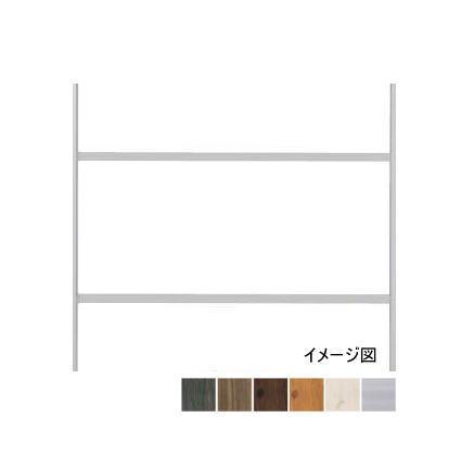 タカショー エバーアートウッドデッキ手摺シンプルスタイル 85×15 H1100 ブラックエボニー