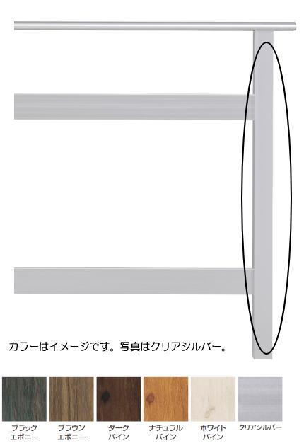 タカショー エバーアートウッドデッキ手摺 H1100用柱 コーナー ブラックエボニー