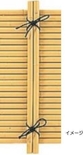 タカショー TAN-072 金閣寺垣フェンスL型 H900用端部部材セット イエロー
