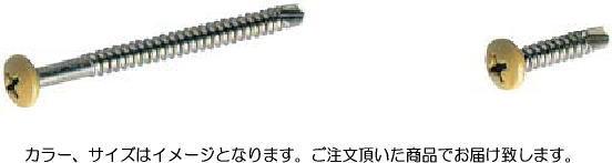 タカショー TB-52YH スーパードリルネジ 4×19 (イエロー) 1000本入