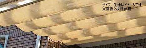 憧れ タカショー ロープ式開閉シェード J/EU/Sポーチ専用 1.5間9尺モカツイード, ハワイラニジュエリー&雑貨 68cc1bbd