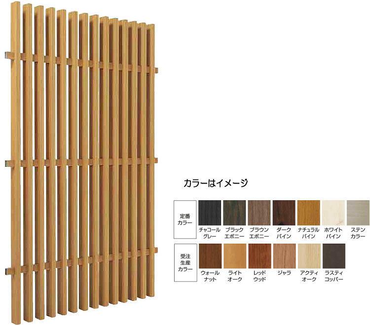 タカショー 日本最大級の品揃え 千本格子リバーシブルユニット 格子すき間30mm ナチュラルパイン 日本製 W870×H1350mm