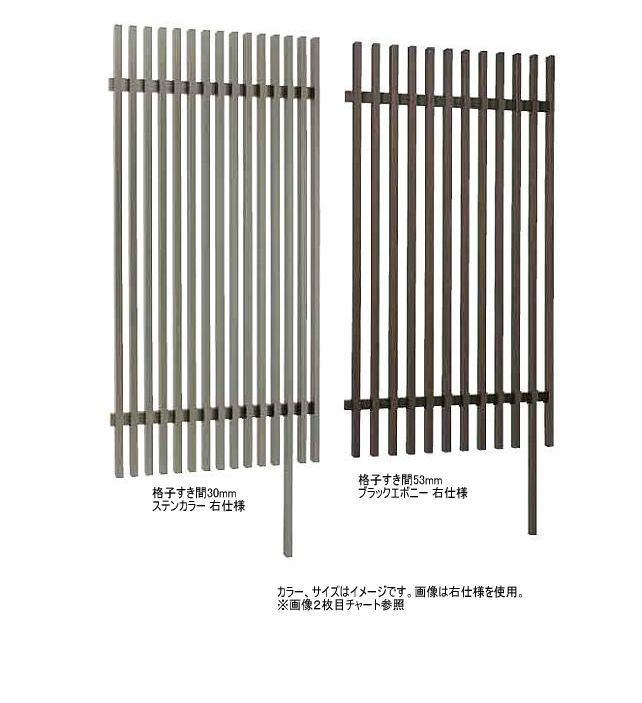 【10%OFF】 タカショー 千本格子足付ユニット H1200 (格子すき間30mm) 追加型 (左) レッドウッド W900×H1200mm, Jos Brand Select Shop 18f1e83c