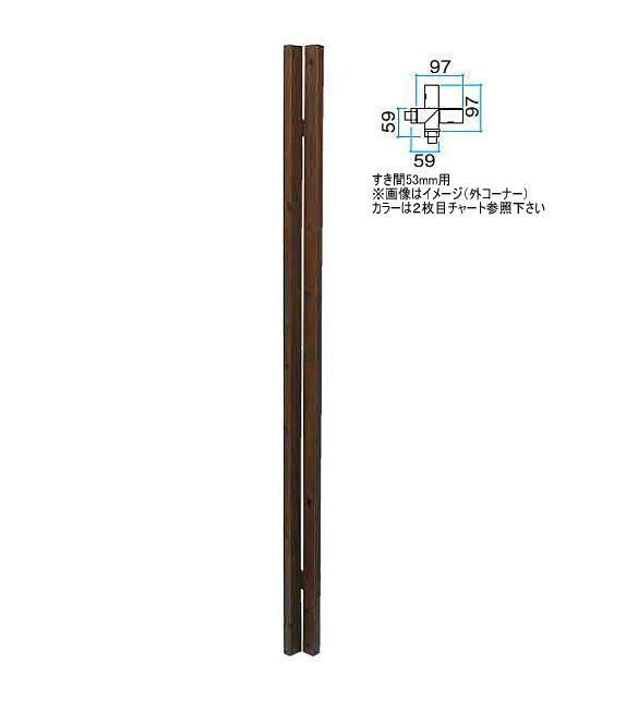 タカショー 千本格子足付ユニット 30×50 外コーナー H2400用 (格子すき間53mm) レッドウッド W47×D47×H2400(胴縁2段)