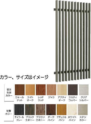 タカショー 千本格子ユニット 30×50(格子すき間53mm) H1800 ジャラ W1000×H1800(胴縁2段)