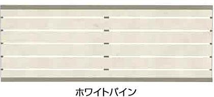 タカショー エバーアートフェンスe-横板貼2012 ホワイトパイン