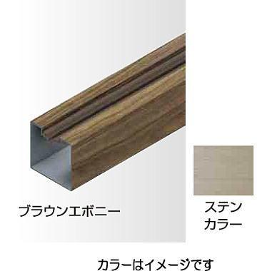 タカショー エバーアートフェンス 2段フリーポール隙間なし H24 京町家かきちゃ(柿茶)