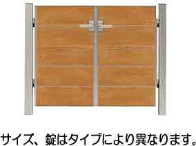 タカショー アートウッド門扉 シンプルスタイル片開き ナチュラルパインW800 X H1200