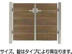 タカショー アートウッド門扉 シンプルスタイル片開き ブラウンエボニーW800 X H1200