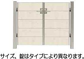 タカショー アートウッド門扉 シンプルスタイル片開き ホワイトパインW800 X H1200