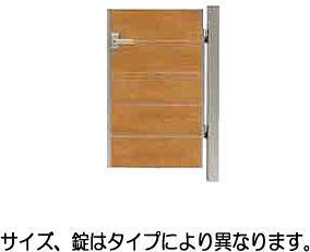 タカショー エバーアートウッド門扉 ナチュラルスタイル片開き ナチュラルパイン W600 X H1200