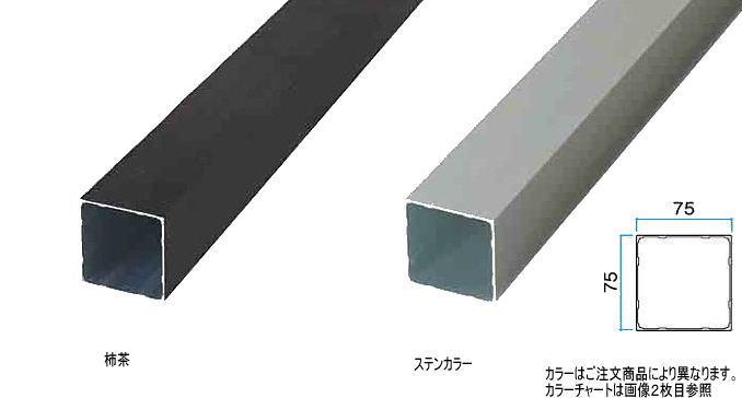 タカショー スリットフェンス用格子材 75×75×L4000 ラスティーコッパー 75×75×L4000