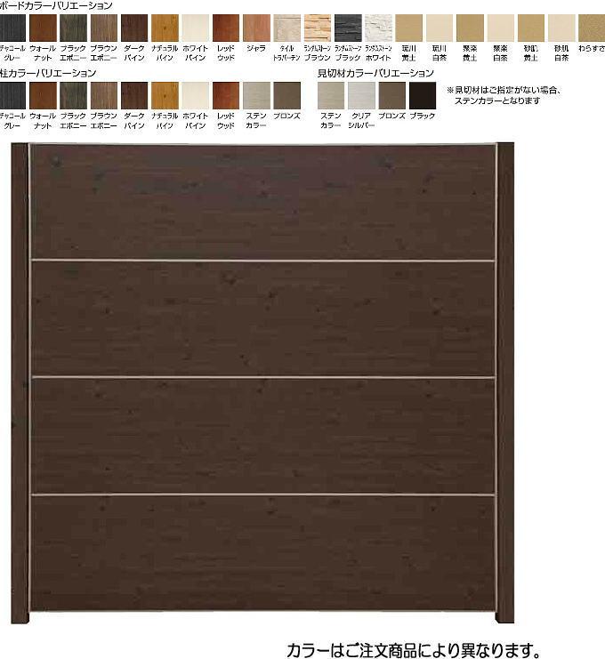 新作商品 追加型 タカショー 片面 ジャラ:家づくりと工具のお店 家ファン! アートボードフェンス1型60角柱H1800-エクステリア・ガーデンファニチャー