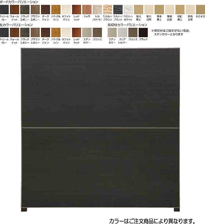 タカショー アートボードフェンス4型60角柱H1800 片面 基本型 聚楽黄土