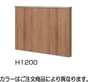 タカショー アートボードウォールH1200 基本型 京町家からちゃ(唐茶) W1800×H1200mm