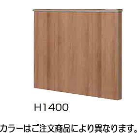 タカショー アートボードウォールH1400 追加型 クラシックブラウン W1800×H1400mm