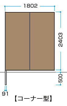 タカショー アートボードユニットフェンス 片面 コーナー型 2型H24 シャインステンレス W1802×H2933