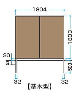 タカショー アートボードユニットフェンス 片面 基本型 2型H18 琉川黄土 W1804×H2333