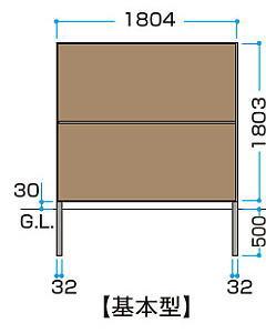 タカショー アートボードユニットフェンス 両面 基本型 1型H18 さらしひしぎ W1804×H2333