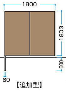 タカショー アートボードユニットフェンス 両面 追加型 2型H18 チャコールグレー W1800×H2333