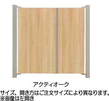 タカショー アートボード門扉 W500+W700×H1200親子 左外開きアクティオーク