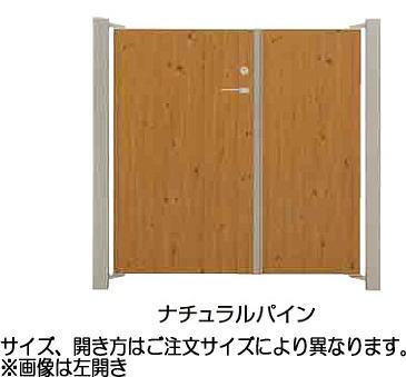 タカショー アートボード門扉 W500+W900×H1200親子 右内開きナチュラルパイン