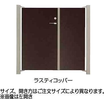 タカショー アートボード門扉 W500+W900×H1200親子 左内開きラスティコッパー