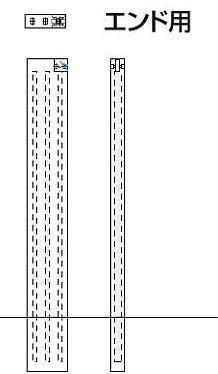 タカショー スタイルウォールウォール基本型 600×2900×150