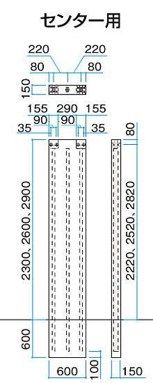 定番  600×3200×150:家づくりと工具のお店 家ファン! スタイルウォールウォールセンター用 タカショー-エクステリア・ガーデンファニチャー
