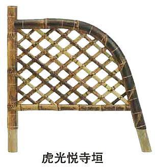 タカショー KM-033 虎光悦寺垣 3尺 W900×H900mm
