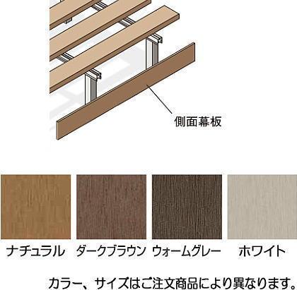 タカショー エコウッド側面幕板8尺(金具付)ホワイト 145X12 145×12×L2376