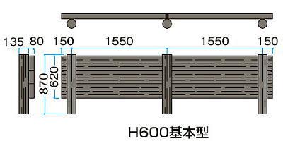 タカショー EEG-15K6S-N エバーエコウッドグランデ1.5間6尺ナチュラル ナチュラル 2576×1782×460~660