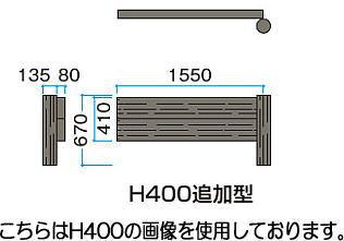 タカショー EEG-15K9S-DB エバーエコウッドグランデ1.5間9尺ダークブラウン ダークブラウン 2576×2682×460~660