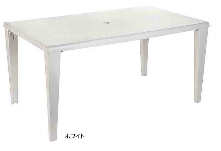タカショー GRS-T10W アルファテーブル150x90 ホワイト
