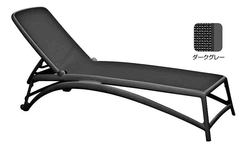 タカショー NAR-RC01DG アトランティコリクライニングチェアー ダークグレー
