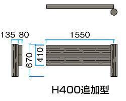 「送料商品ページ参照」「代引不可」「メーカー直送品」 タカショー PG-D240WT ワンダーウッド土留め 追加型 H400×W1550 H400×W1550mm