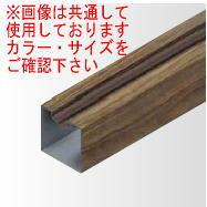 タカショー デザイナーズスタイルフェンス 2段フリーポール(横板貼80幅用)H12 ホワイトパイン 75×75×L1499