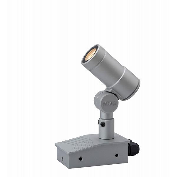 タカショー HFE-D49S ガーデンアップライト オプティS100V中角 シルバー (電球色) W65×D125×H155