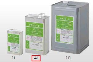 タカショー TAN-B001 41505200 全商品オープニング価格 海外輸入 タウンガード竹部内外装用 1L