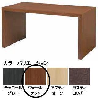 タカショー 76864600 エバーアートボードテーブル ウォールナット(代引不可)