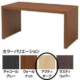 タカショー 76865300 エバーアートボードテーブル アクティーオーク(代引不可)
