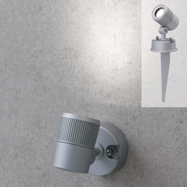 タカショー DE-SPOT 広角タイプ ガーデンスポットライト LED電球で経済的 HBB-010W HBB-010D