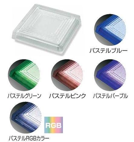 タカショー タイルドライト ガラスLEDタイル RGBレインボーカラー TLD-JRGB