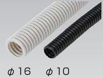 タカショー 電線保護管 CP-50R φ10mm(50mリール)ローボルトライト用アクセサリー