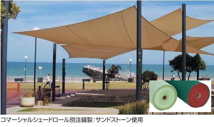 高級ブランド 3×40m:家づくりと工具のお店 家ファン! JA-340SN/YG/GN/SB/NA コマーシャルシェードロール タカショー-エクステリア・ガーデンファニチャー