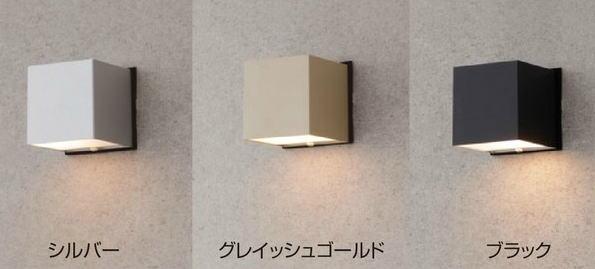 タカショー HFB-D01S/G/K LED表札灯 スタイルライト 100V 各色