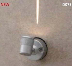 タカショー HFE-D07S/W07S De-SPOT 100V超狭角タイプ (壁付タイプ) 100V 各色