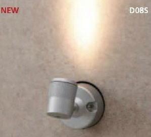 タカショー HFE-D08S/W08S De-SPOT 100Vスプレッドタイプ (壁付タイプ) 100V 各色