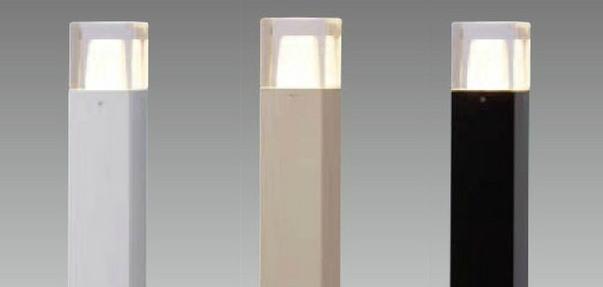 タカショー HFD-D03S/G/K スタイルポールライト10型 LED 100V 各色