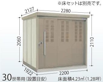 ゴミ集積庫 クリーンキーパー CK-SZ2219 結露減少型